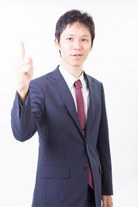 mine_hideyuki